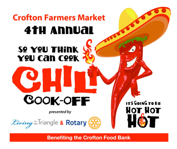 2018 Chili Cook Off